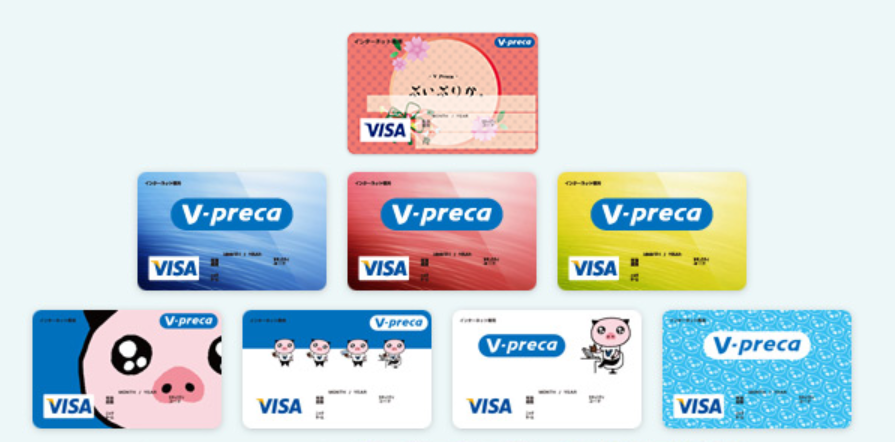Vプリカが使えるオンラインカジノのおすすめ10選!ネット専用カードでどこでも入金可能