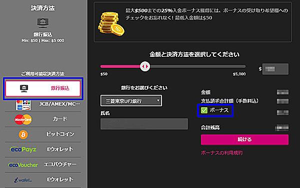 クイーンカジノ Hi-BANQ、公式LINEコラボキャンペーン獲得手順1