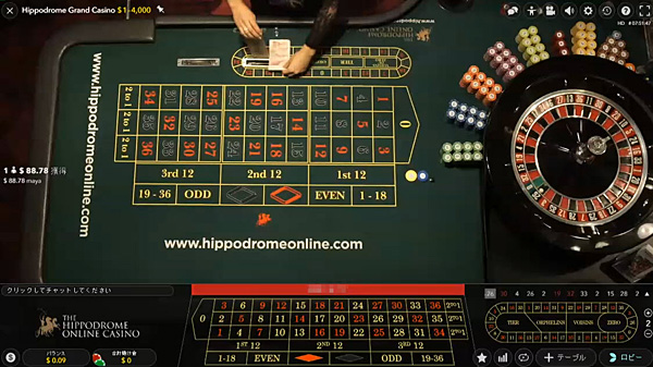 ベラジョンカジノ Hippodrome Grand Casino