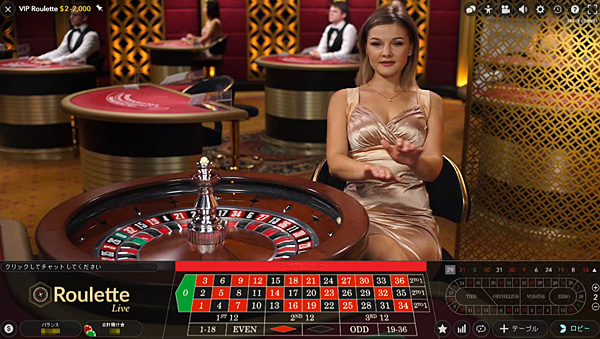 ベラジョンカジノ VIPルーレット