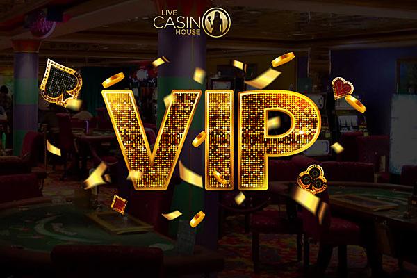 ライブカジノハウス VIPボーナス