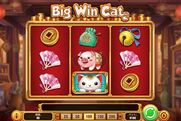 bigwincat